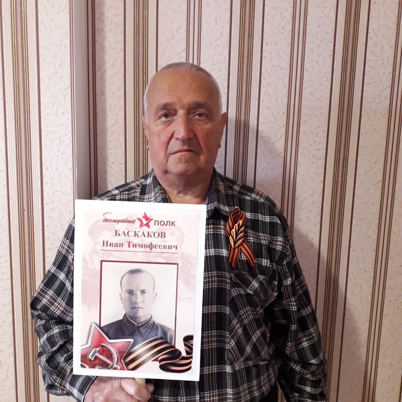 Виноградов-Иван-Владимирович