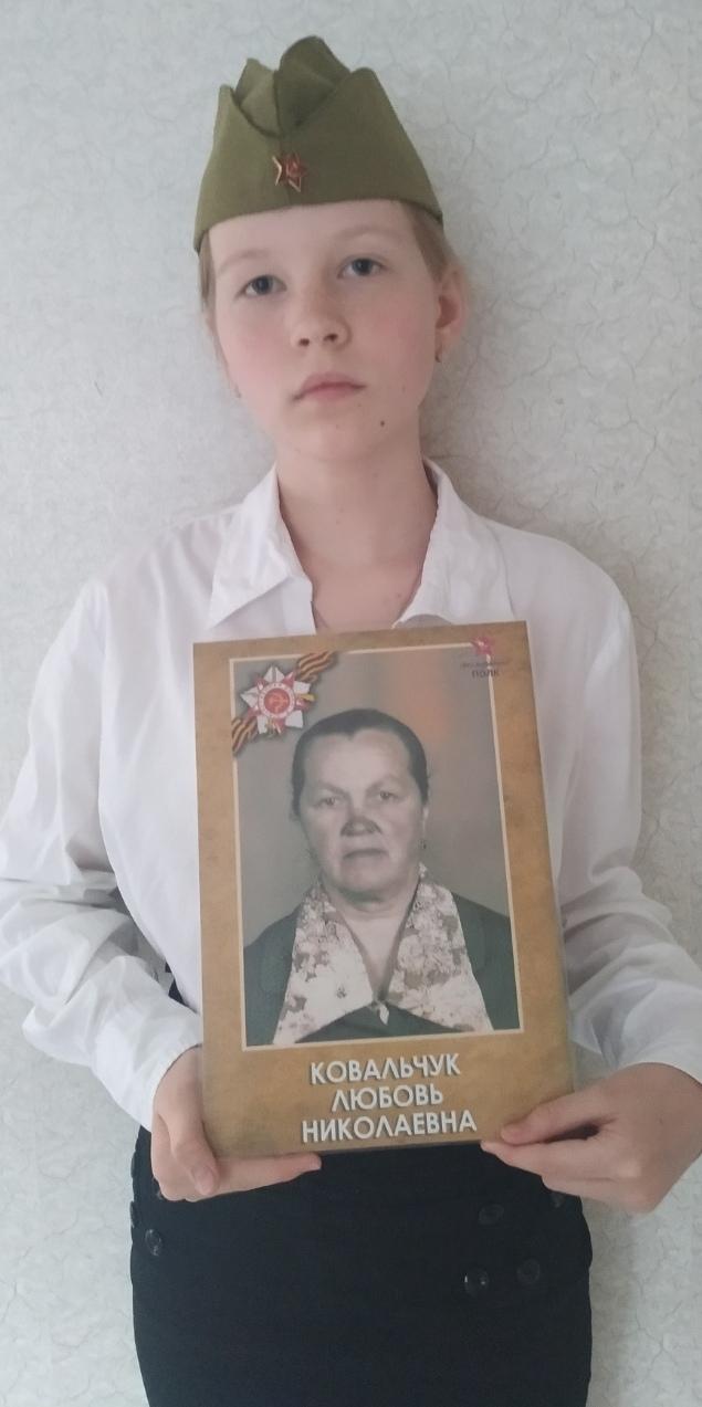 Ткаченко-Елена-5-В